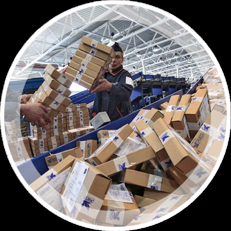 В ЕАЭС создают благоприятные условия для развития трансграничной электронной торговли