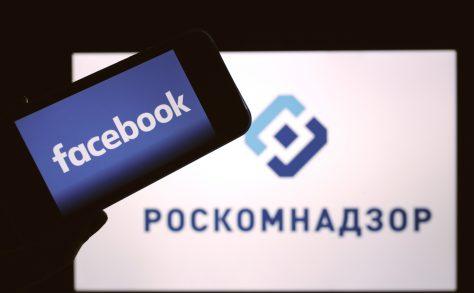 Издатели пожаловались на Facebook в Роскомнадзор