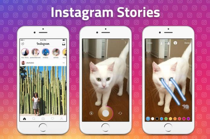 Дневная аудитория Instagram Stories превысила 500 млн