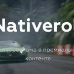 Mail.ru Group стала совладельцем разработчика платформы видеорекламы Nativeroll